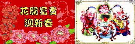 中国のご祝儀袋