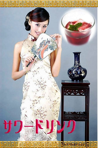 中国果粒茶