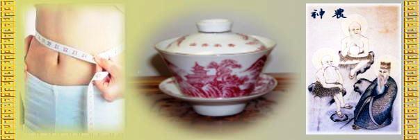 健康管理は、中国健康茶
