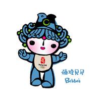 北京オリンピックマスコットキャラクター 貝貝