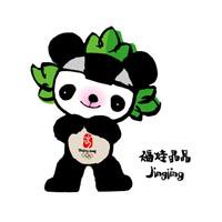 北京オリンピックマスコットキャラクター 晶晶