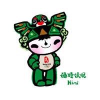 北京オリンピックマスコットキャラクター ??