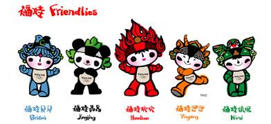 北京オリンピックマスコットキャラクター